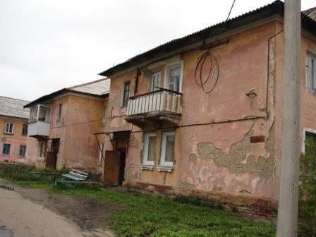 Признание дома аварийным в Екатеринбурге и по УрФО