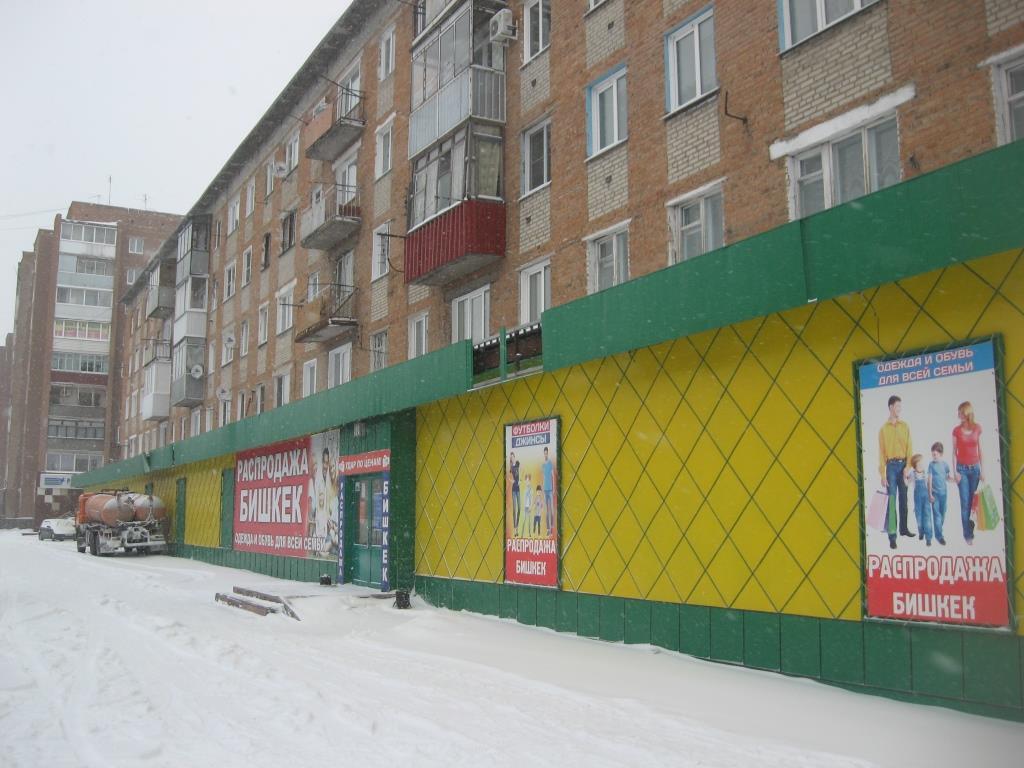 Belovo_sov65