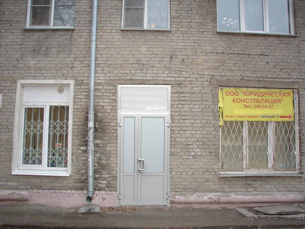 geodezicheskaya